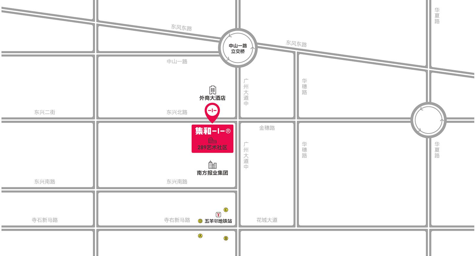 集和中国(广州总部)广州市越秀区广州大道中289号印报楼三楼312A-318A
